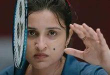 अमेजॉन प्राइम पर होगा 'साइना' का डिजिटल प्रीमियर, जानिए किस तारीख को देख सकेंगे ये फिल्म