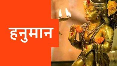 Hanuman Jayanti 2021 Date: हनुमान जयंती कब है? जानें महत्व और पूजा का मुहूर्त